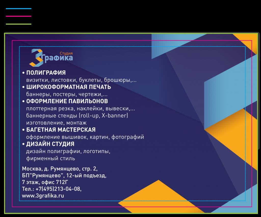 shablon-aiListovka12
