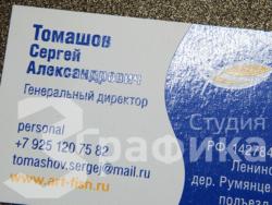 viz_shelkografiya_9