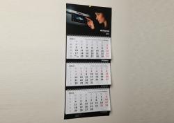 Календари квартальные. Портфолио