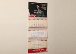 Печать календарей с рекламными полями. Портфолио