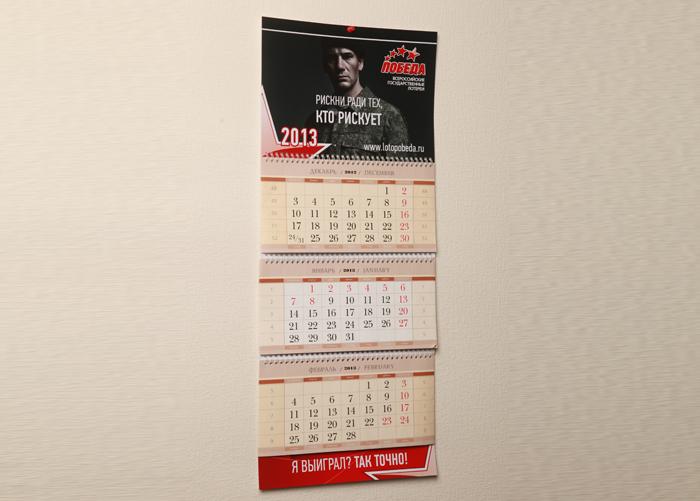 Kalendar10