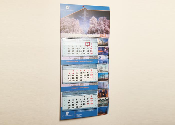 Kalendar11