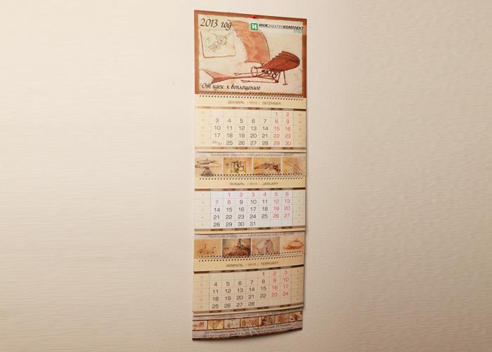 Kalendar13