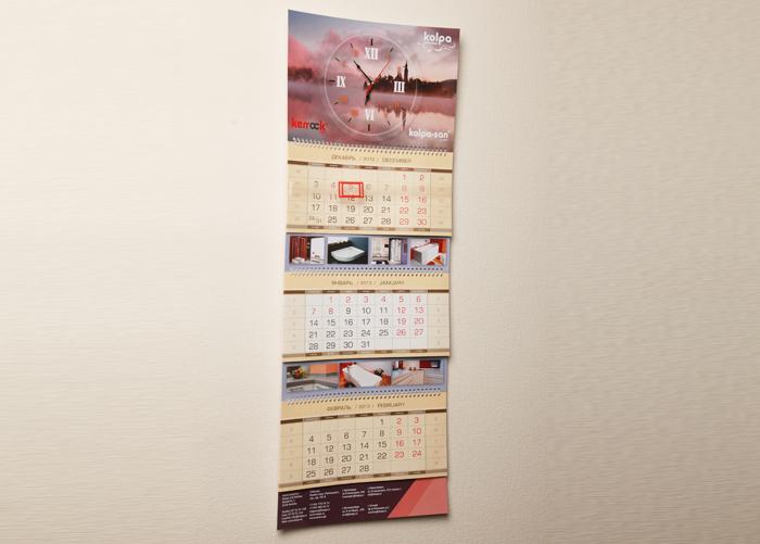 Kalendar15
