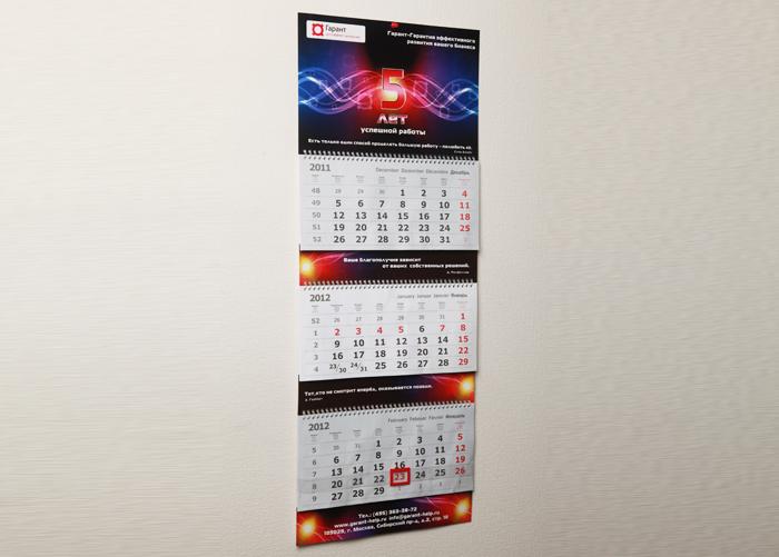 Kalendar6