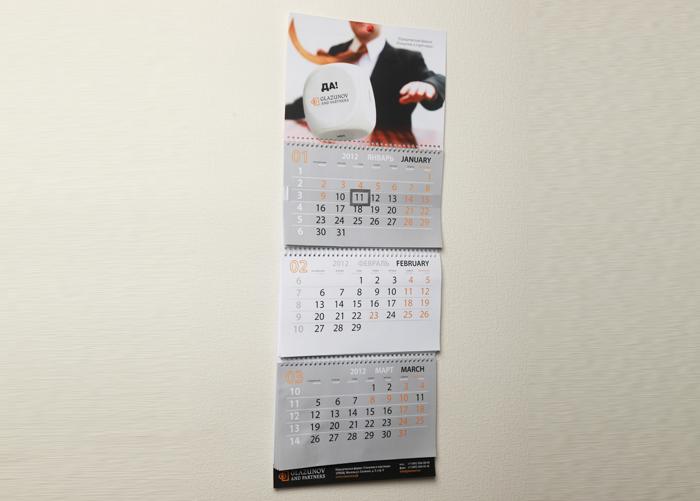 Kalendar7
