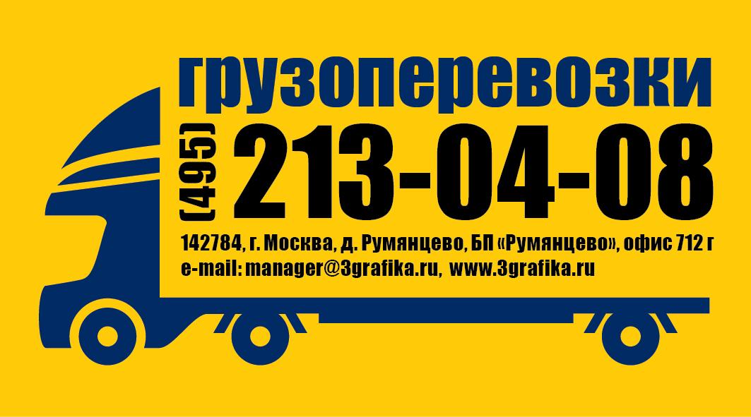 Скачать Образец Визиток Для Такси