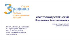 Viz s logo1-01