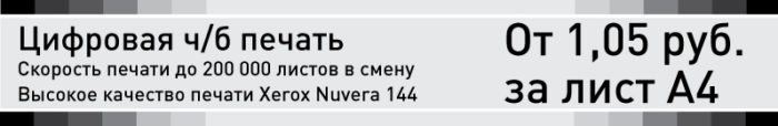 Cherno-verh