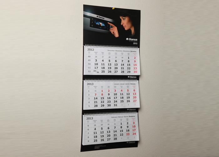 Печать календарей, пример квартального трехблочного календаря