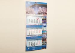 Красивые календари. Портфолио