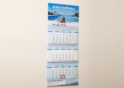 Печать настенных календарей. Портфолио