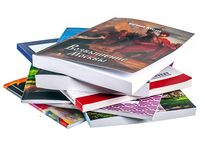 Печать своей книги в типографии. Книги в мягком переплете на заказ