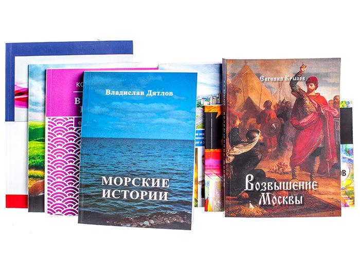 Книжная типография. Как издать свою книгу