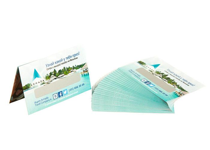 Печать скретч-карт со скретч-слоем. Печать визиток со скретч-слоем. Складные кары для лотереи