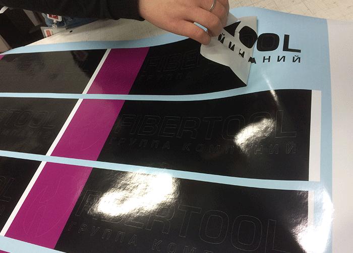 Выборка после плоттерной резки. как отделить буквы от пленки