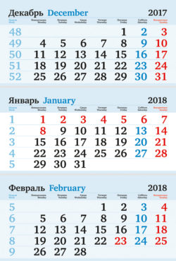 НБД МИНИ голубой